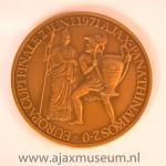 Bronzen Ajax munt / penning Europacup 1 finale. 2 juni 197. Ajax - Panathinaikos 2-0.