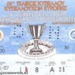 Ajax - Lokomotiv Leipzig