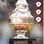 Amstelcup 1999