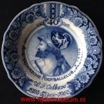 bordjesclub delfs blauw bord 40 25 jaar afc ajax