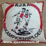 Ajax kussen 1973 achterkant